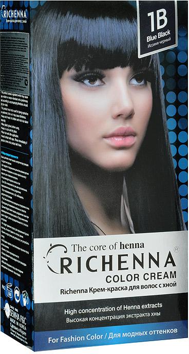 Краска для волос 29005 крем краска для волос richenna с хной 6mb красное дерево
