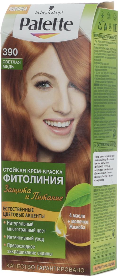 PALETTE Краска для волос ФИТОЛИНИЯ оттенок 390 Светлая медь, 110 мл palette фитолиния 390 светлая медь 110 мл