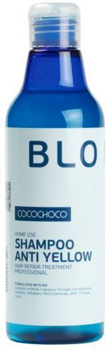CocoChoco BLOND Шампунь для осветленных волос 250 мл cocochoco shampoo anti yellow шампунь для осветленных волос 500 мл