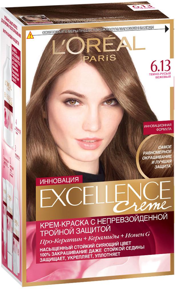 """L'Oreal Paris Стойкая крем-краска для волос """"Excellence"""", оттенок 6.13, Тёмно-русый бежевый"""