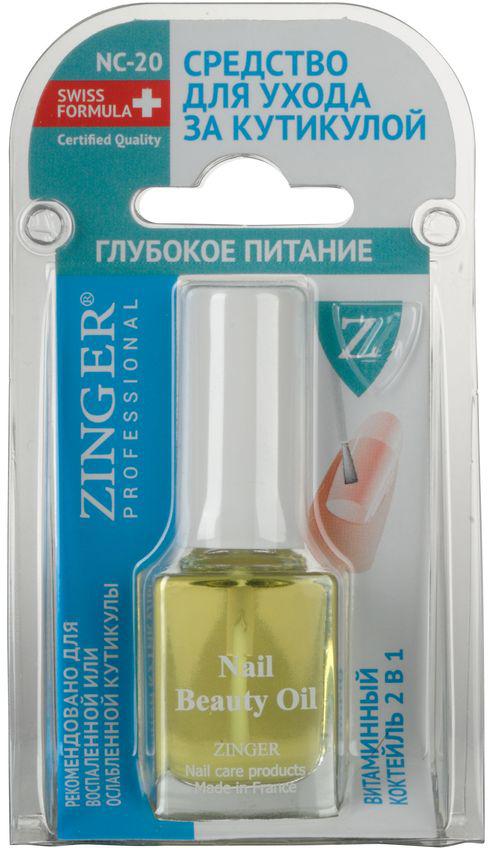 "Zinger Средство для ухода за кутикулой ""Глубокое питание"" NC20, 12 мл"