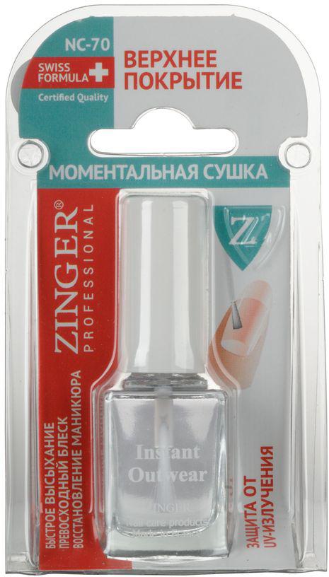 Zinger Верхнее покрытие
