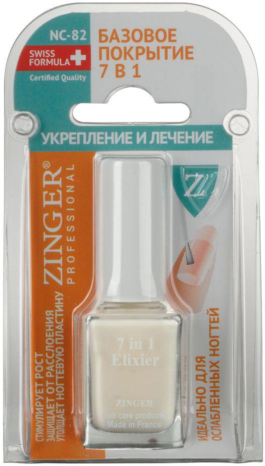 "Zinger Базовое покрытие 7 в 1 ""Укрепление и лечение"" NC82, 12 мл"