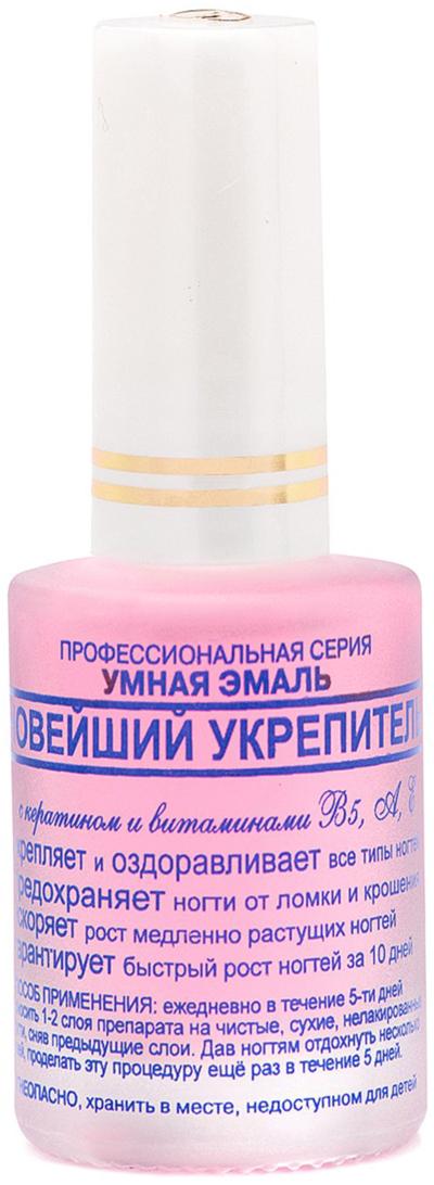Frenchi Умная Эмаль Новейший укрепитель, 11 мл