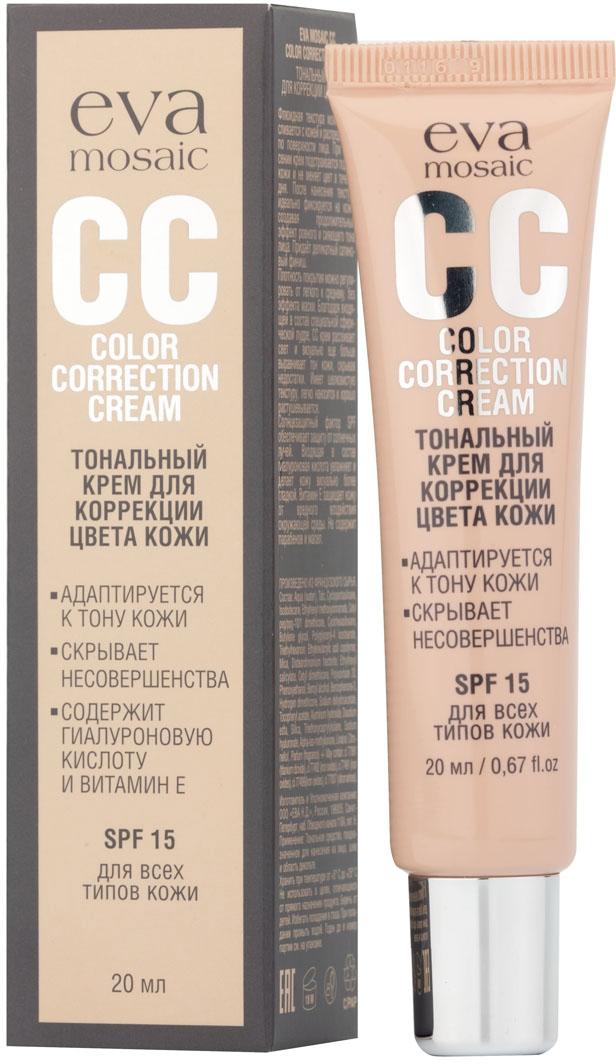 Eva Mosaic Тональный крем для коррекции цвета кожи СС Color Correction Cream, 20 мл, 02, золотисто-бежевыйBiLbsP001Адаптируется к тону кожи, скрывает несовершенства, содержит гиалуроновую кислоту и витамин Е, защита от ультрафиолета, SPF 15. Рекомендуем!