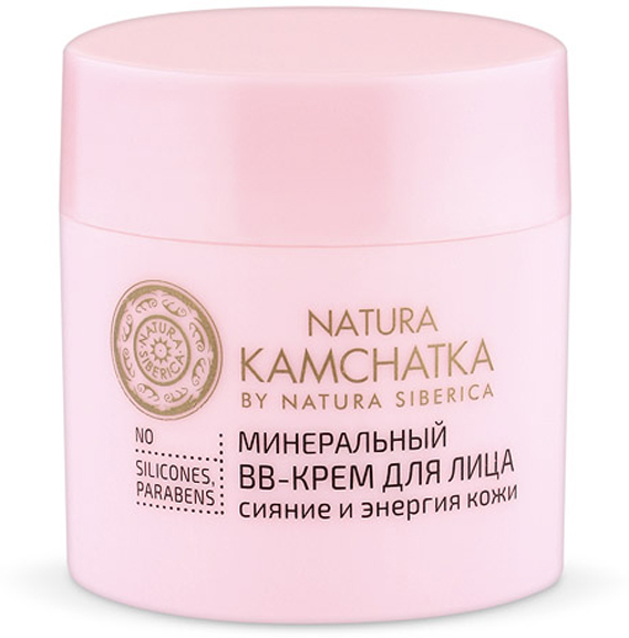 Natura Siberica Kamchatka Минеральный ВВ-крем для лица Сияние и энергия кожи, 50 мл