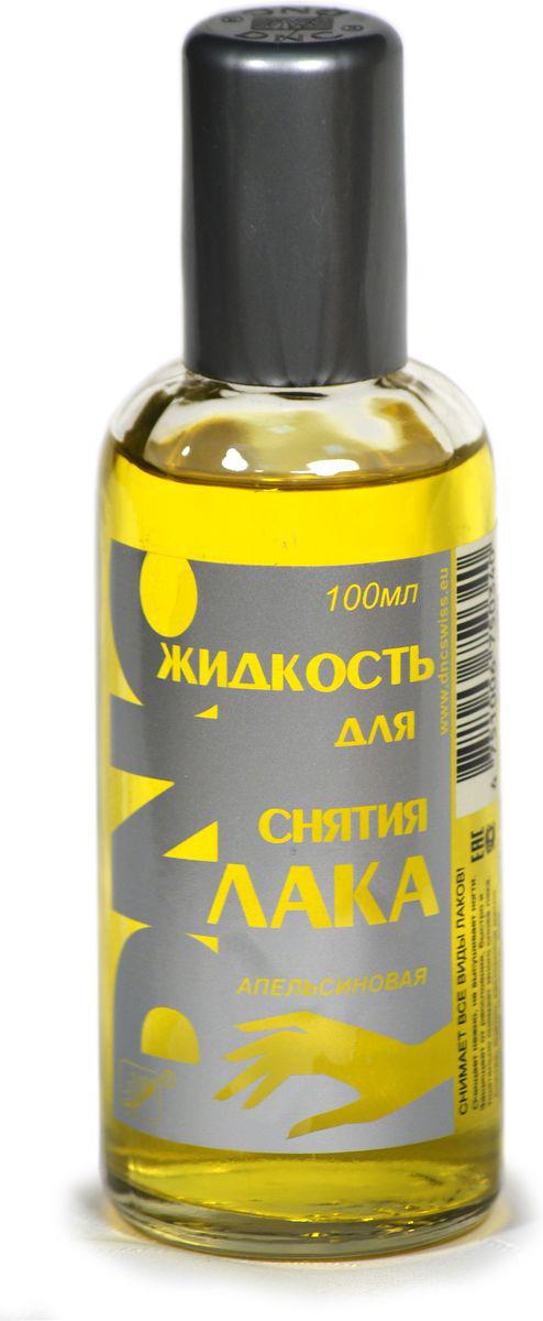 Жидкость для снятия лака DNC Апельсиновая , 100 мл жидкость для снятия лака dnc без ацетона 100 мл