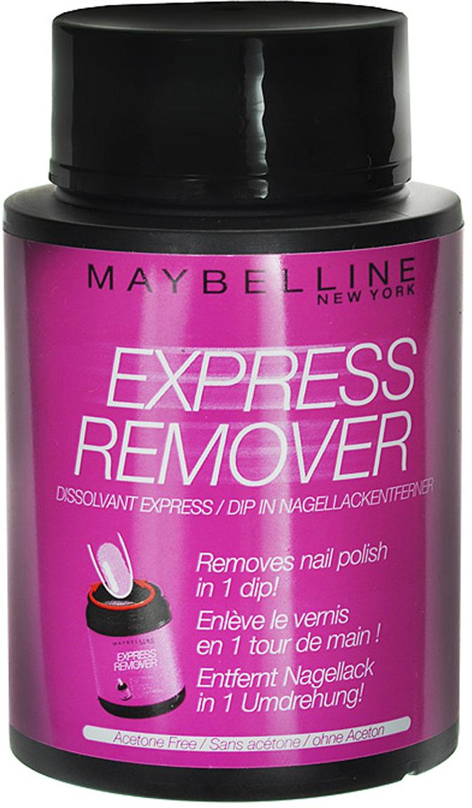 Maybelline New York Экспресс-средство для снятия лака, с экстрактом миндяля, 75 мл средство для снятия лака maybelline new york maybelline new york ma010lwfju39