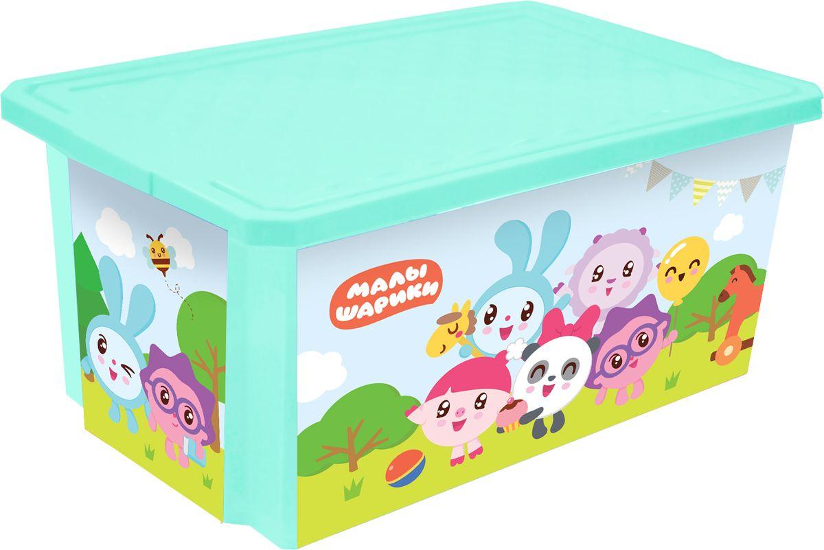Little Angel Ящик для игрушек X-Box Малышарики 57 лLA1127Лучшее решение для поддержания порядка в детской – это большой ящик на колесах. Все игрушки собраны в одном месте, ящик плотно закрывается крышкой, его всегда можно с легкостью переместить. Яркие декоры с любимыми героями наполнят детскую радостью и помогут приучить малыша к порядку. Преимущества: эксклюзивные декоры с любимыми героями; эффективные колеса-роллеры на дне; надежная крышка с привлекательной текстурой; возможность штабелирования ящиков друг на друга; декор размещен на всех сторонах ящика. Рекомендуем!