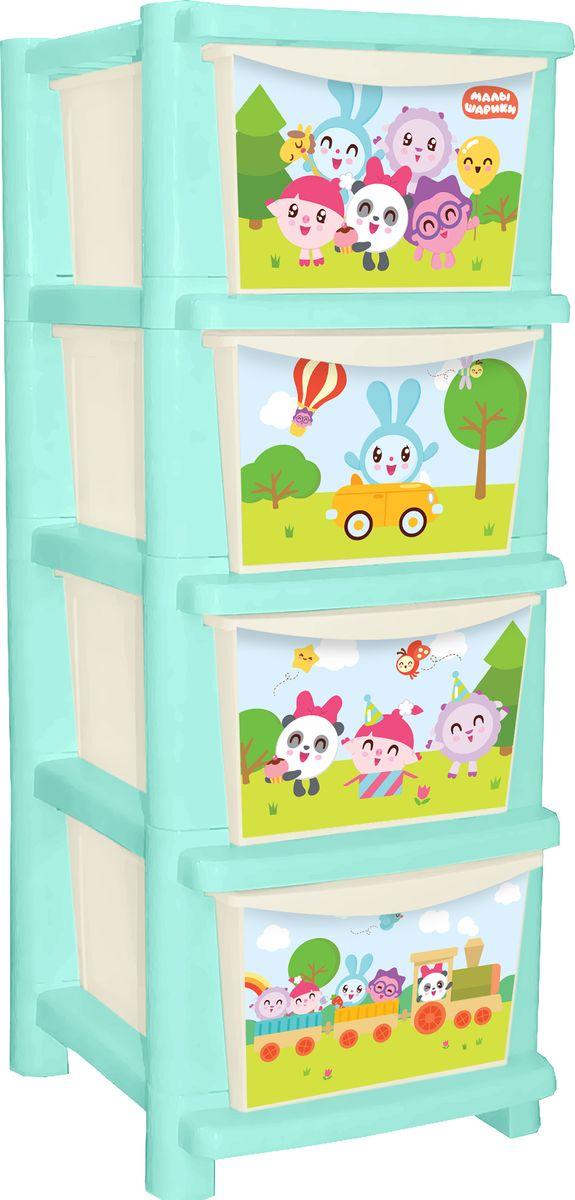 Little Angel Комод для детской комнаты Малышарики little angel детский комод мишки с цветами 4 ящика
