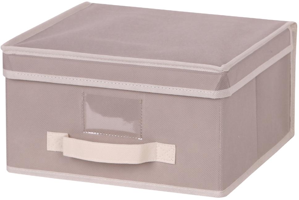 Короб для хранения Handy Home, цвет: бежевый, 30 x 30 x 16 см короб для xранения обуви miolla 52 x 30 x 11 см