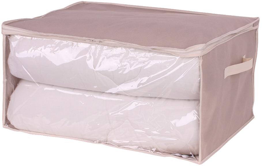Кофр для хранения Handy Home, цвет: бежевый, 60 x 45 x 30 см кофр для хранения miolla 38 x 25 x 56 см