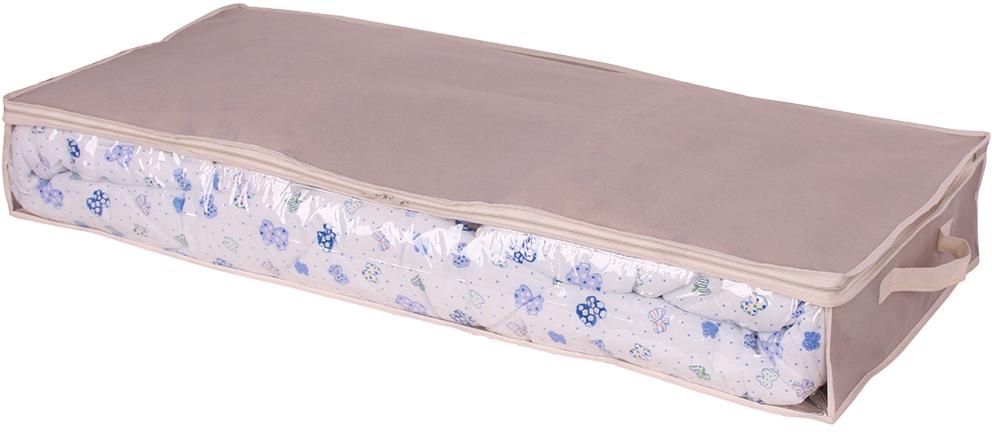 Кофр для хранения Handy Home, цвет: бежевый, 100 x 45 x 15 см jiabai матрас постельные принадлежности 100