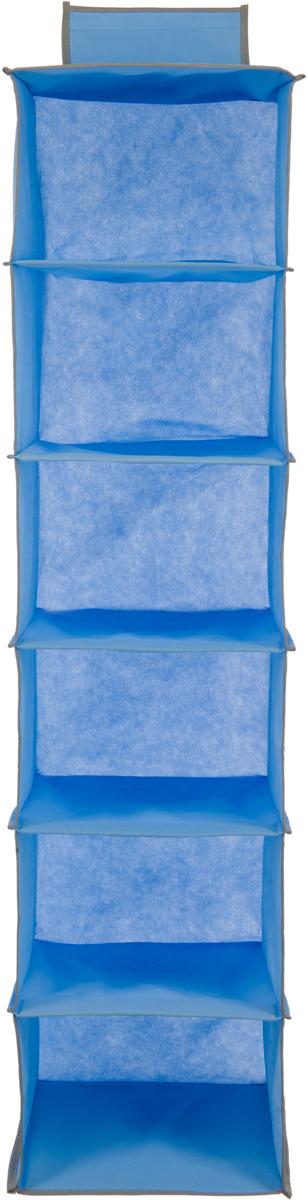 Кофр подвесной Handy Home Мишка, 6 секций, цвет: голубой, 30 х 30 х 120 см кофр подвесной мишка 6 секций handy home uc 104 120х30х30 см