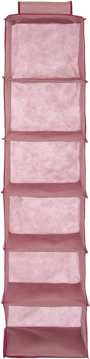 Кофр подвесной Handy Home Хризантема, 6 секций, цвет: бордовый, розовый, 30 х 30 х 120 см кофр подвесной мишка 6 секций handy home uc 104 120х30х30 см