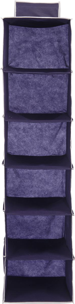цена на Кофр подвесной Handy Home Кружево, 6 секций, цвет: синий, белый, 30 х 30 х 120 см