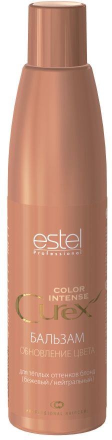 цена на Estel Curex Color Intense Бальзам Обновление цвета для теплых оттенков блонд (бежевый/нейтральный) 250 мл