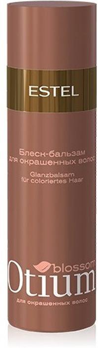 Estel Otium Blossom Блеск-бальзам для окрашенных волос 200 мл