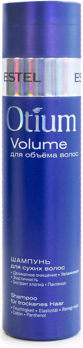 Estel Otium Butterfly Air-шампунь для сухих волос 250 млOTM.21Estel Otium Butterfly Air - шампунь для сухих волос. Нежный шампунь с комплексом Butterfly и пантенолом деликатно очищает сухие волосы, интенсивно увлажняет их, уплотняет структуру. Придаёт воздушный объём, обеспечивает сияющий блеск. Обладает антистатическим эффектом. Уважаемые клиенты! Обращаем ваше внимание на то, что упаковка может иметь несколько видов дизайна. Поставка осуществляется в зависимости от наличия на складе.