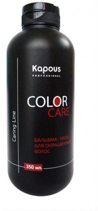 Kapous Бальзам для окрашенных волос Caring Line Color Care 350 мл kapous бальзам для восстановления волос caring line profound re 350 мл