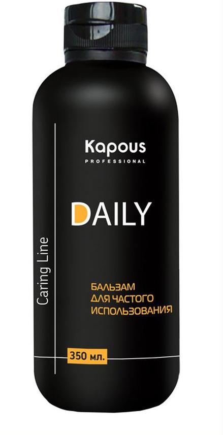 Kapous Бальзам для ежедневного использования Caring line Daily 350 мл kapous бальзам для восстановления волос caring line profound re 350 мл