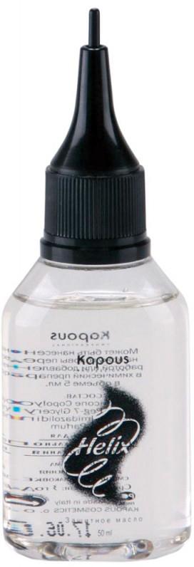 Kapous Защитное масло для волос Helix 50 мл lectra helix hi9337 helix