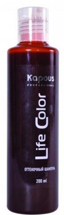 Kapous Шампунь оттеночный для волос Life Color Коричневый 200 мл