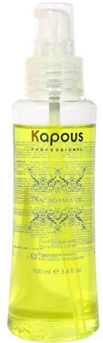 Kapous Флюид с маслом ореха макадамии Macadamia Oil 100 мл