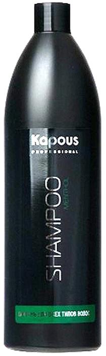 Kapous Professional Шампунь для всех типов волос с ароматом ментола 1000 мл925Нежный шампунь Kapous с ароматом ментола предназначенный для частого применения, подходит для всех типов волос. Содержит богатый витаминно - белковый комплекс, который тонизирует и восстанавливает баланс состояния кожи головы, укрепляет волосы и предотвращает их ломкость. Шампунь обеспечивает бережное мытье, деликатно очищает волосы, хорошо увлажняет и придает жизненную силу волосам. Рекомендуем!