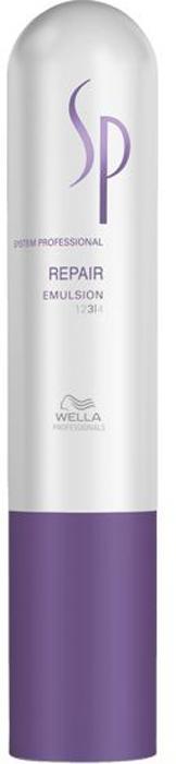 Wella SP Восстанавливающая эмульсия Repair Emulsion, 50 мл wella sp восстанавливающая эмульсия repair emulsion 50 мл