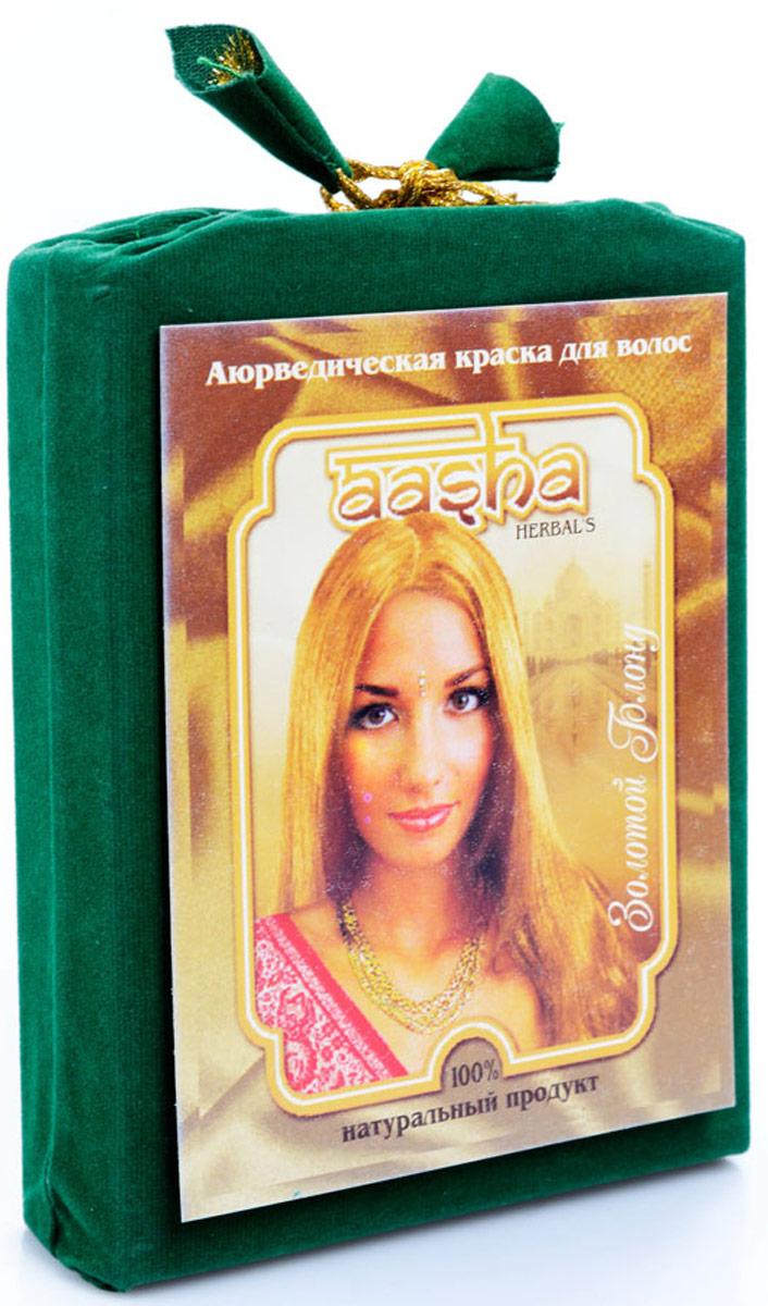 Краска для волос Aasha Herbals аюрведическая, Золотой блонд, 100 г aasha herbals аюрведическая краска для волос золотой блонд 100 г