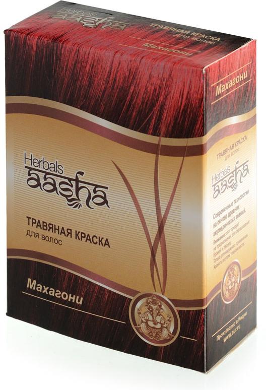 Краска для волос Aasha Herbals травяная, Махагони, 60 г aasha herbals аюрведическая краска для волос золотой блонд 100 г