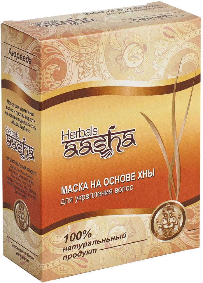 Aasha Herbals Маска для волос на основе хны, 80 г маска от перхоти дома