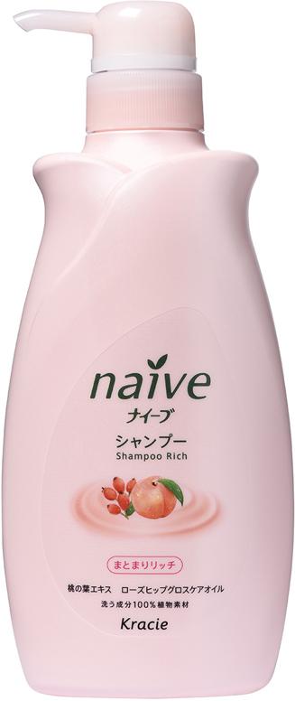 Kracie 71581 Naive Шампунь для сухих волос восстанавливающий Naive - экстракт персика и масло, 550 мл косметика для мамы kracie naive шампунь для волос с экстрактом персика запасной блок 400 мл