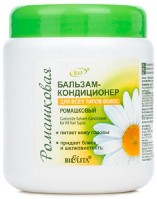 Белита Бальзам-кондиционер ромашковый для всех типов волос, 450 мл белита пенка ромашковая для умывания 250 мл