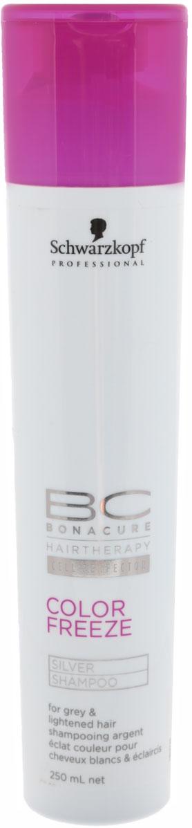 Bonacure Шампунь для волос придающий серебряный оттенок волосам Color Freeze Silver Shampoo 250 мл