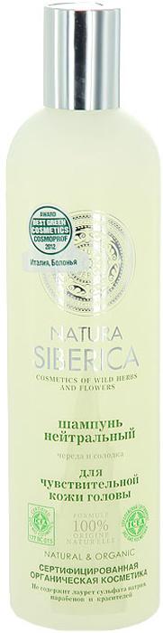 Шампунь Natura Siberica Нейтральный, для чувствительной кожи головы, 400 мл natura siberica шампунь нейтральный шампунь нейтральный