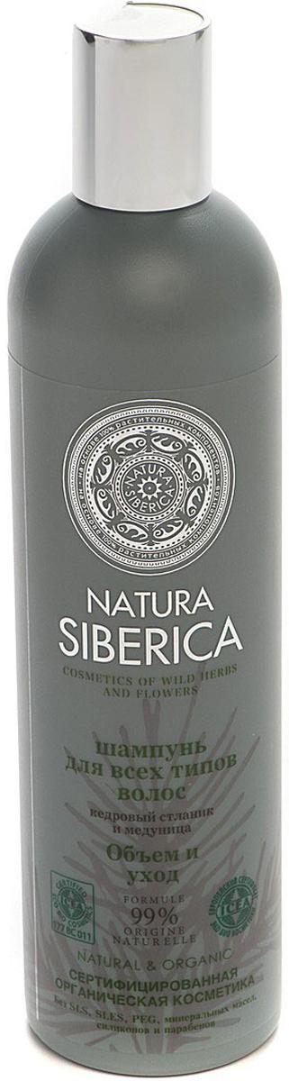 Шампунь Natura Siberica Объем и уход, для всех типов волос, 400 мл natura siberica шампунь для всех типов волос объем и уход шампунь для всех типов волос объем и уход