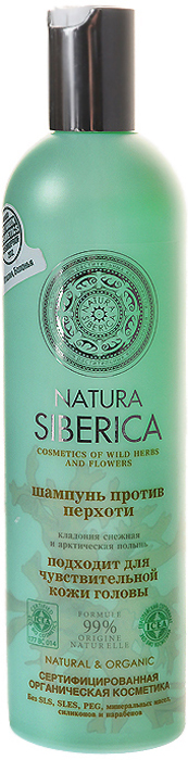 """Шампунь Natura Siberica """"Против перхоти"""", для чувствительной кожи головы, кладония снежная и арктическая полынь, 400 мл"""