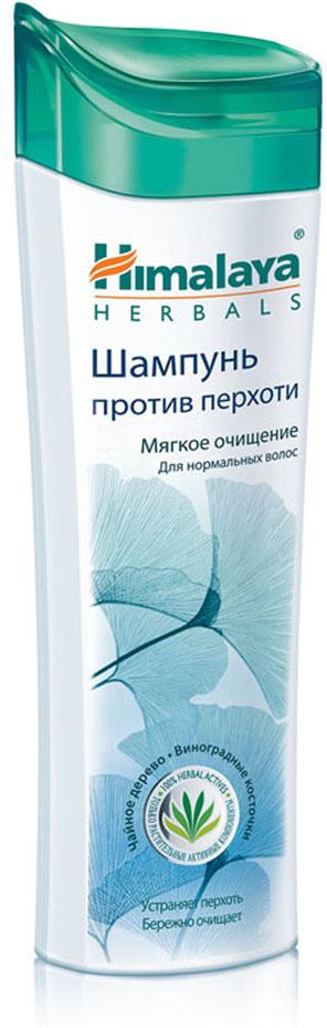 Himalaya Herbals Шампунь против перхоти Мягкое очищение, для нормальных волос, 200 мл хималая хербалс шампунь от перхоти для нормальных волос мягкое очищение 200мл