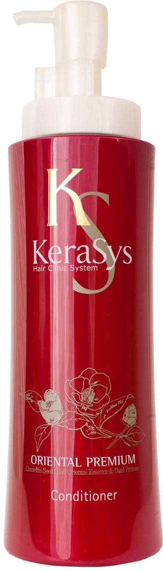 Кондиционер KeraSys. Oriental Premium для волос, 600 мл kerasys hair clinic revitalizing кондиционер для поврежденных волос 180 мл