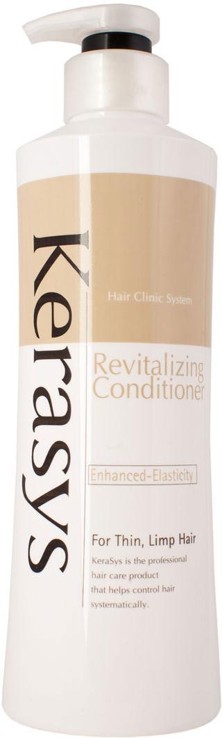 Кондиционер KeraSys для волос, оздоравливающий, 600 мл kerasys hair clinic revitalizing кондиционер для поврежденных волос 180 мл