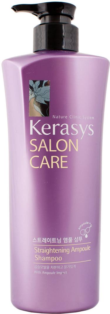 Шампунь для волос Kerasys. Salon Care, выпрямление, 600 мл шампунь kerasys для волос увлажняющий 600 мл
