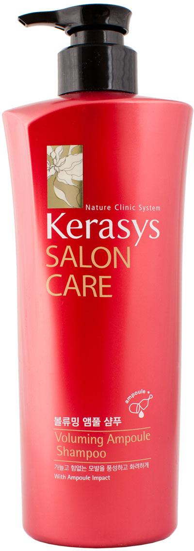 Шампунь для волос Kerasys. Salon Care, объем, 600 мл кондиционер kerasys для волос оздоравливающий 600 мл