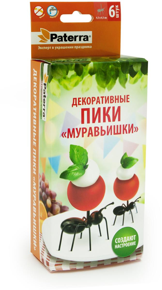 Пики для канапе Paterra Муравьишки, цвет: черный, 6 шт путешествие муравьишки мультфильм