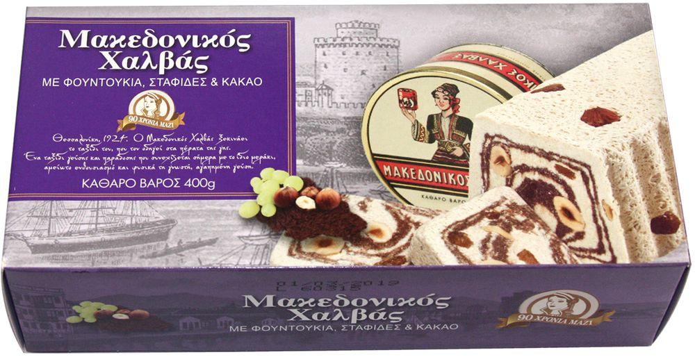 Macedonian Halva Халва македонская кунжутная с фундуком изюмом и какао, 400 г цена
