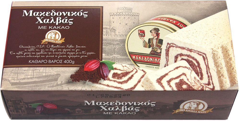 Macedonian Halva Халва македонская кунжутная с какао, 400 г цена