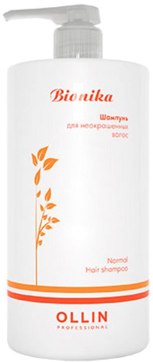 Ollin Professional BioNika Non-colored Hair Shampoo Шампунь для неокрашенных волос, 750 мл ollin professional bionika шампунь для окрашенных волос яркость цвета 750 мл