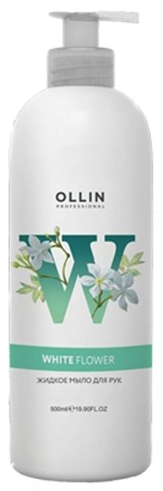 "Ollin Professional Soap ""White Flower"" Жидкое мыло для рук, 500 мл"