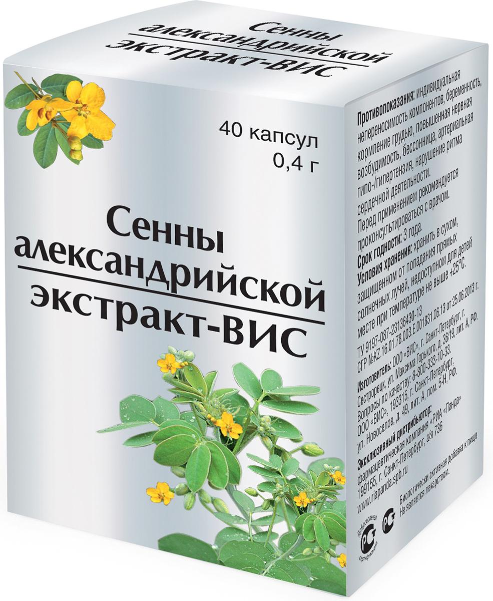 Сенна Для Похудения В Аптеке. Инструкция по применению травы Сенны для похудения